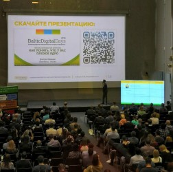 Конференция CyberMarketing 2018 в Москве